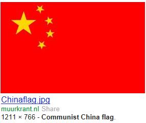 china flag  4 samll stars